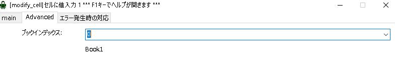 """<span class=""""title"""">ブックインデックスについて</span>"""